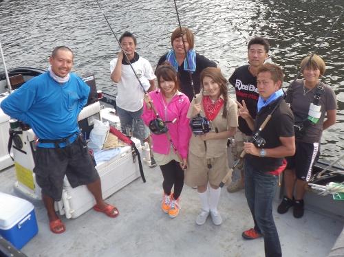 FISH2361s