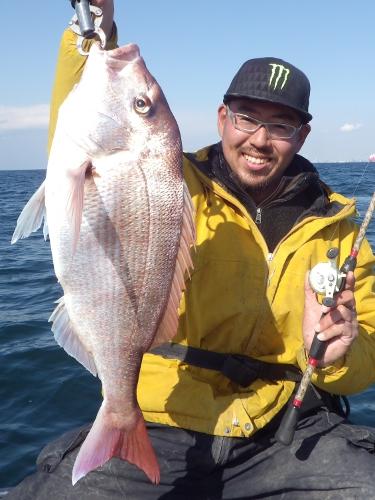 FISH4709cs