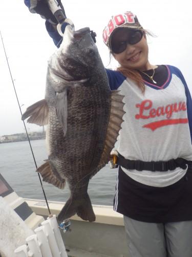 FISH7260