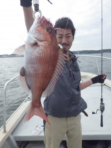 FISH7340