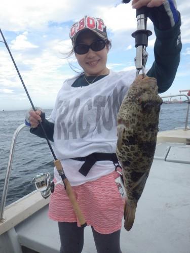FISH7446