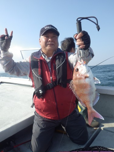 FISH7936