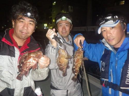 FISH8110