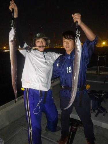 FISH8173
