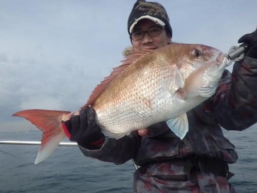 FISH8635