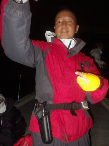 FISH9006
