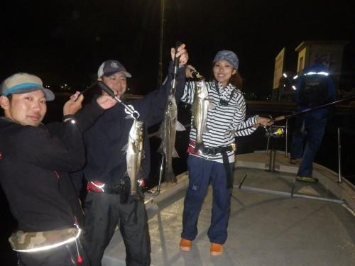 FISH9094
