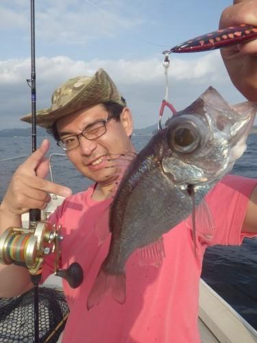 FISH9117