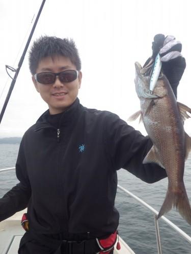 FISH9327